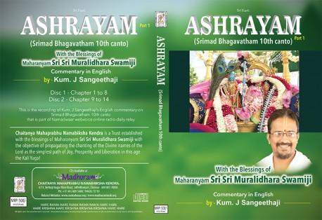 ASHRAYAM E-AUDIO
