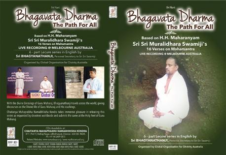 BHAGAVATA DHARMA - THE PATH FOR ALL E-AUDIO