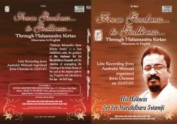 FROM GOODNESS TO GODLINESS THROUGH MAHAMANTRA KIRTAN E-AUDIO