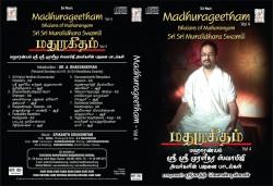 MADHURAGEETHAM VOL 04 E-AUDIO