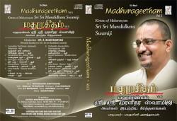 MADHURAGEETHAM VOL 05 E-AUDIO