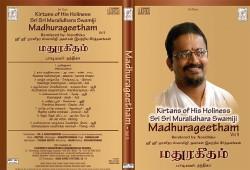 MADHURAGEETHAM VOL 09 E-AUDIO