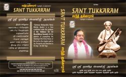 SANT TUKKARAM E-AUDIO