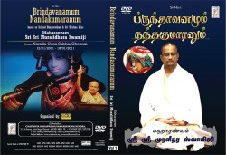 BRINDAVANAMUM NANDAKUMARANUM - Vol 01 E-VIDEO