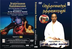 BRINDAVANAMUM NANDAKUMARANUM - Vol 03 E-VIDEO