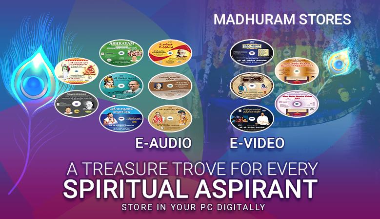 Madhuram - The Divine Store
